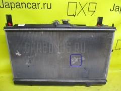 Радиатор ДВС MITSUBISHI LANCER CEDIA WAGON CS5W 4G93