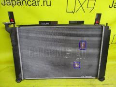Вентилятор радиатора ДВС TOYOTA PREMIO NZT240 1NZ-FE