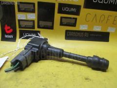 Катушка зажигания NISSAN LIBERTY RM12 QR20DE 22448-8H310