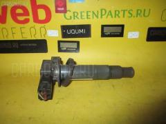 Катушка зажигания TOYOTA VITZ NCP10 2NZ-FE DENSO 90919-02240