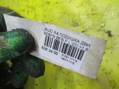 Подушка двигателя Audi A4 8EBFB BFB Фото 2