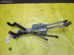 Мотор привода дворников Audi A4 8EBFB Фото 1