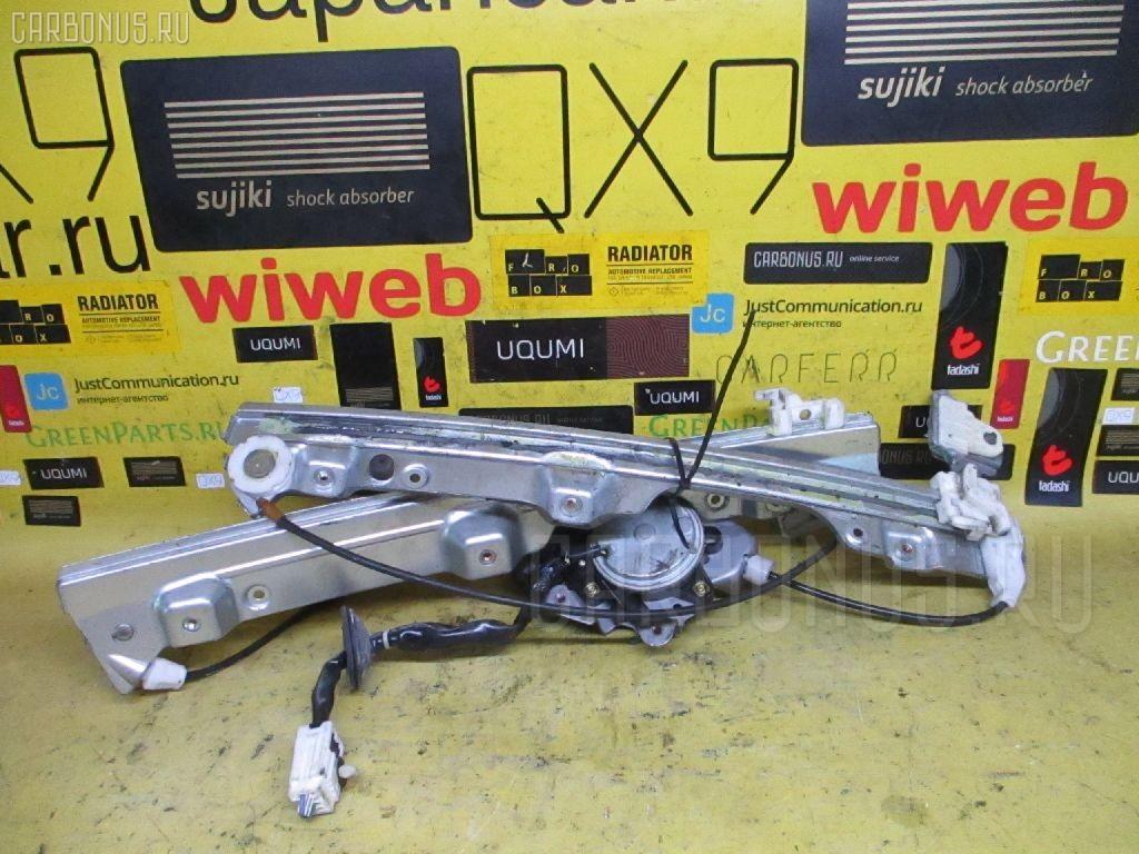 Стеклоподъемный механизм 807209Y000, 807209Y00B, 807309Y000 на Nissan Teana TNJ31 Фото 1