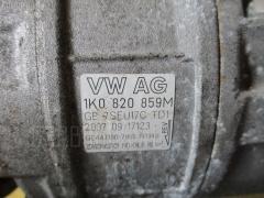 Компрессор кондиционера AUDI A3 8P BSE WAUZZZ8P58A076013 1K0820859M