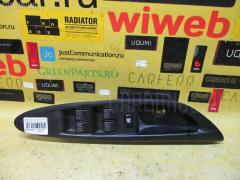 Блок упр-я стеклоподъемниками MAZDA MPV LW3W L120 66 350 Переднее Правое