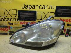 Фара TOYOTA IPSUM ACM21W 44-31 Левое