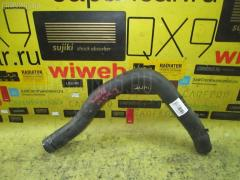 Патрубок радиатора ДВС MITSUBISHI OUTLANDER CW5W 4B12 Верхнее