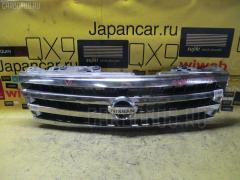 Решетка радиатора Nissan Gloria MY34 Фото 2