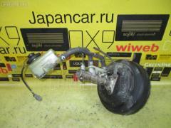 Главный тормозной цилиндр TOYOTA GAIA ACM10G 1AZ-FSE