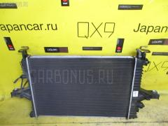 Радиатор ДВС VOLVO V70 II SW