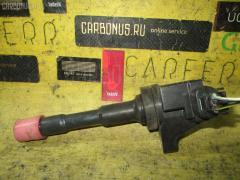 Катушка зажигания HONDA FIT GD1 L13A HITACHI CM11-108