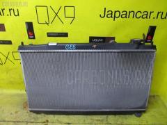 Радиатор ДВС HONDA FIT GE6 L13A 19010-RB0-901  19015-RB0-004  19020-RB0-004  19030-RB0-004  19101-RB0-000