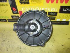 Мотор печки на Toyota Caldina ET196V 87103-20110