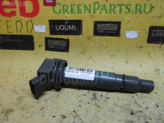 Катушка зажигания TOYOTA AVENSIS AZT250 1AZ-FSE 90919-02248