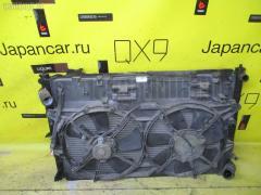 Радиатор ДВС на Mazda Mpv LW3W L3 L33615200B