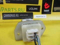Регулятор скорости мотора отопителя NISSAN CEDRIC HY33 VQ30DET