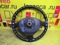 Руль Honda Hr-v GH3 Фото 2