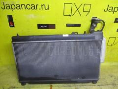 Радиатор ДВС HONDA FIT GD1 L13A 19010-PWA-J51  19015-PWA-J51  19020-PME-T01  19030-PWA-J51