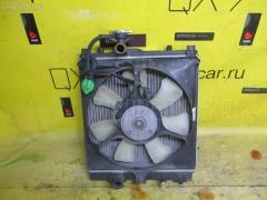 Радиатор ДВС SUZUKI SWIFT HT51S M13A
