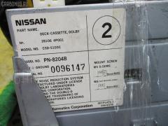 Блок управления климатконтроля NISSAN CEDRIC MY33 VQ25DE 28106-4P001