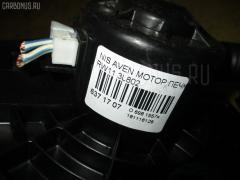 Мотор печки Nissan Avenir RW11 Фото 3