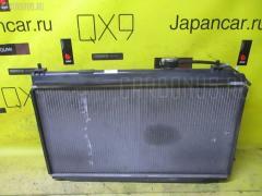 Радиатор ДВС HONDA FIT ARIA GD6 L13A