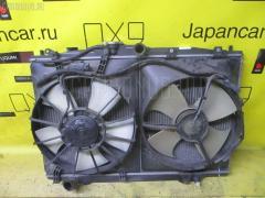 Радиатор ДВС HONDA ODYSSEY RA8 J30A