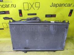 Вентилятор радиатора ДВС HONDA ACCORD WAGON CF6 F23A