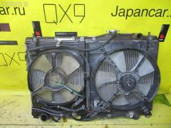 Радиатор ДВС HONDA INSPIRE CC2 G25A