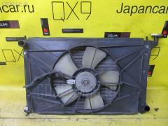 Радиатор ДВС TOYOTA PREMIO ZZT240 1ZZ-FE 16400-28350  16711-22120