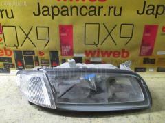 Фара на Mazda Millenia TAFP 001-6860, Правое расположение
