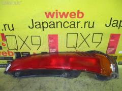 Стоп на Daihatsu Terios Kid J111G 220-51567, Правое расположение