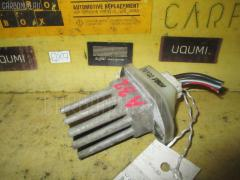 Регулятор скорости мотора отопителя NISSAN CEFIRO A32 VQ20DE