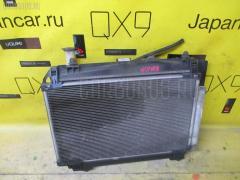 Радиатор ДВС TOYOTA RACTIS NCP100 1NZ-FE 16400-21270  16711-21110  88460-52130