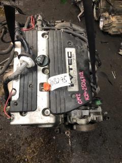 Двигатель HONDA ACCORD WAGON CM2 K24A