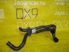 Патрубок радиатора печки AUDI A4 AVANT 8EBFB BFB