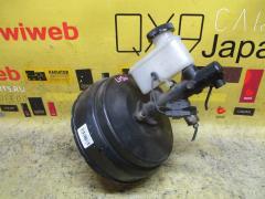 Главный тормозной цилиндр MAZDA MPV LV5W G5-E