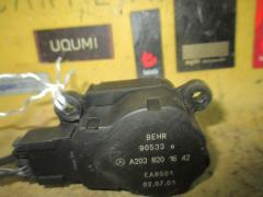 Моторчик заслонки печки на Mercedes-Benz C-Class Station Wagon S203.261 112.912 A2038201642