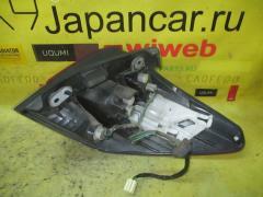 Стоп на Subaru Legacy BRM 220-20067, Левое расположение