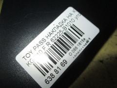 Накладка на крыло 62225-B1010 на Toyota Passo KGC10 Фото 4