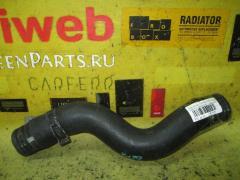 Патрубок радиатора ДВС NISSAN WINGROAD WRY11 QR20DE Верхнее