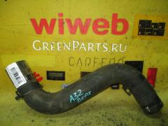 Патрубок радиатора ДВС NISSAN CEFIRO A32 VQ20DE Верхнее