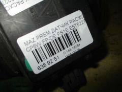 Датчик расхода воздуха FS1E13215 на Mazda Premacy CP8W FP-DE Фото 4