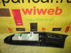 Блок упр-я стеклоподъемниками на Nissan Presage U30, Переднее Правое расположение