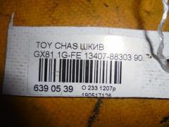 Шкив 13407-88303 на Toyota Chaser GX81 1G-GE Фото 3