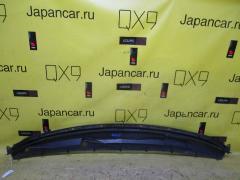 Решетка под лобовое стекло на Mitsubishi Colt Z27A