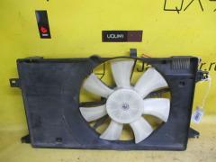 Вентилятор радиатора ДВС на Mazda Premacy CREW LF LFB71515Y