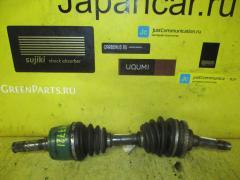 Привод на Mazda Efini Mpv LVLR WL-T, Переднее Правое расположение