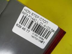 Стоп P1442 на Honda Stepwgn RF3 Фото 5