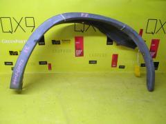 Дефендер крыла SUZUKI KEI HN11S F6A Переднее Правое